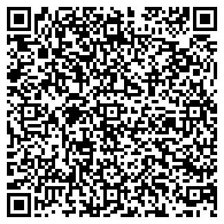 QR-код с контактной информацией организации ЗАО С-КОМ