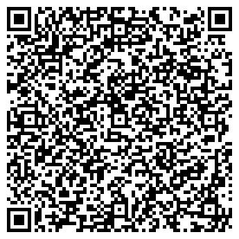 QR-код с контактной информацией организации АЛЬМИНА, ООО