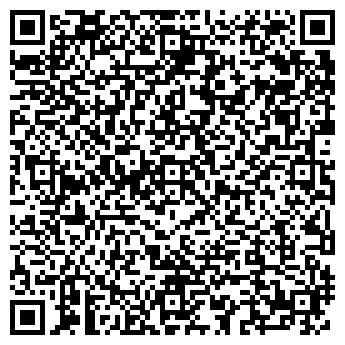 QR-код с контактной информацией организации РАМАКС ИНТЕРНЕШЕНЛ