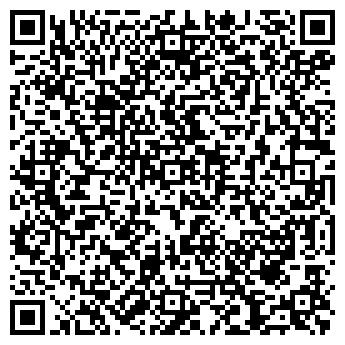 QR-код с контактной информацией организации OTC TRАVEL