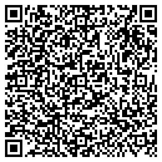 QR-код с контактной информацией организации ТОО «Вита Вент»