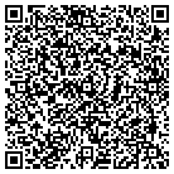 QR-код с контактной информацией организации АНТЕННА ТВ МОНТАЖ, ООО