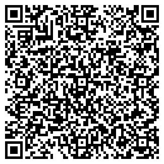 QR-код с контактной информацией организации ТУРБОКРОН