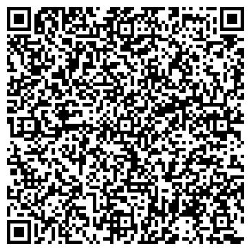 QR-код с контактной информацией организации ООО Армада