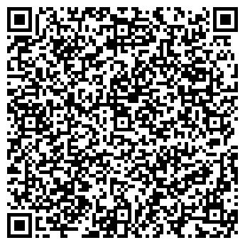 QR-код с контактной информацией организации КОМПАКТ, ОАО