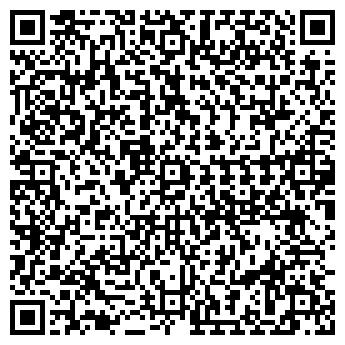 QR-код с контактной информацией организации ПИЛАР ПСК, ООО