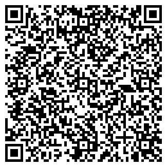 QR-код с контактной информацией организации ТОО ГАММА
