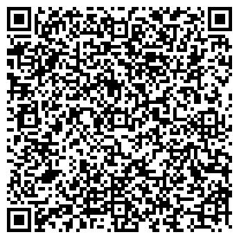 """QR-код с контактной информацией организации """"ЭЛСИ профмонтаж"""""""