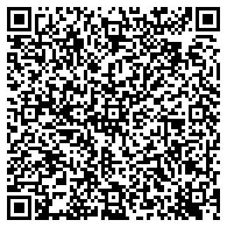 QR-код с контактной информацией организации KEY LINE