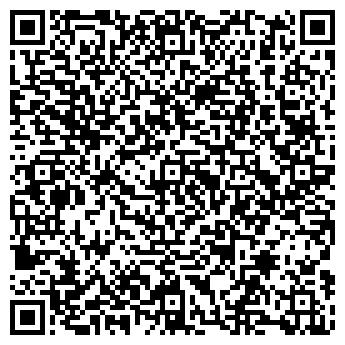 QR-код с контактной информацией организации КОММАРК СЕРВИС