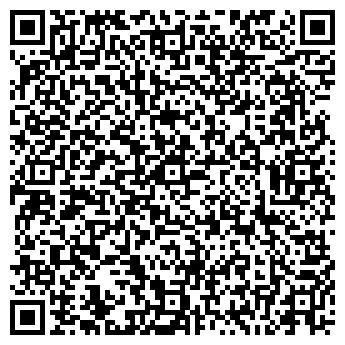 QR-код с контактной информацией организации АТ ИНЖЕНЕРИНГ