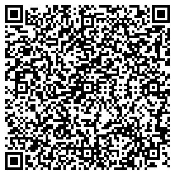 QR-код с контактной информацией организации МОТО-СЕРВИС