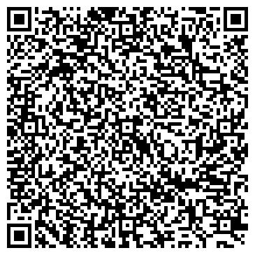 QR-код с контактной информацией организации ТЕХТРАК-СЕРВИС, ООО