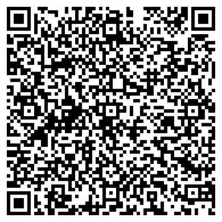 QR-код с контактной информацией организации ООО РЭНИТ