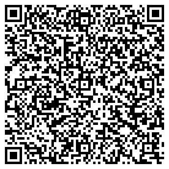 QR-код с контактной информацией организации ГЛЕНКОР ИНТЕРНЕШНЛ АГ
