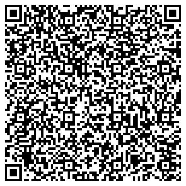 QR-код с контактной информацией организации КАЛИНИНСКИЙ РАЙОН АВАРИЙНО-ДИСПЕТЧЕРСКАЯ СЛУЖБА ЖКС № 2