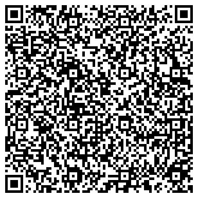 QR-код с контактной информацией организации КАЛИНИНСКИЙ РАЙОН АВАРИЙНО-ДИСПЕТЧЕРСКАЯ СЛУЖБА ЖКС № 3