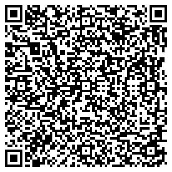 QR-код с контактной информацией организации ФЛАЙТ СПБ, ООО