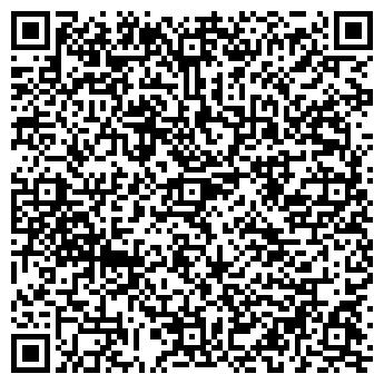 QR-код с контактной информацией организации КАЛИНИНСКОЕ СПХ, ОАО