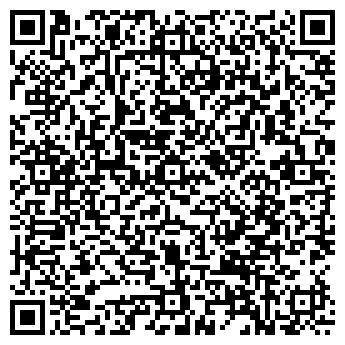 QR-код с контактной информацией организации КОМ-СЕРВИС
