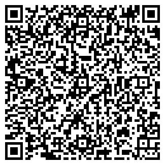 QR-код с контактной информацией организации КОРИС
