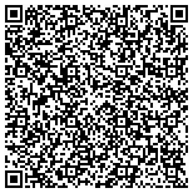 QR-код с контактной информацией организации КАЛИНИНСКОГО РАЙОНА НАРКОЛОГИЧЕСКИЙ ДИСПАНСЕР