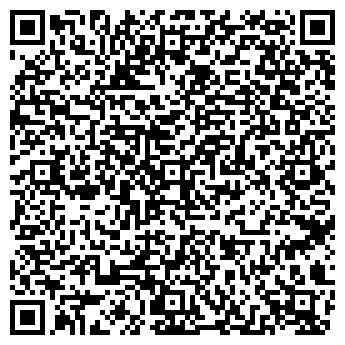 QR-код с контактной информацией организации ГУЛЬНАР ТУР ТУРИСТСКАЯ КОМПАНИЯ