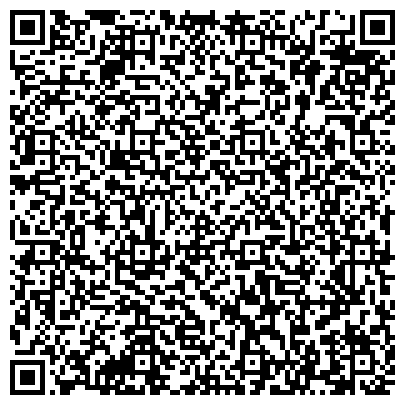 QR-код с контактной информацией организации КАЛИНИНСКИЙ РАЙОН № 54