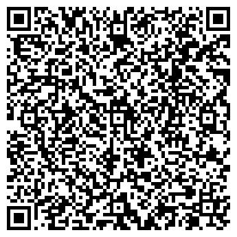 QR-код с контактной информацией организации КАЛИНИНСКИЙ РАЙОН № 41