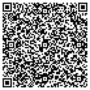 QR-код с контактной информацией организации КАЛИНИНСКИЙ РАЙОН № 55