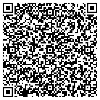QR-код с контактной информацией организации АЛМАТЫ, ТСТ ТЕЛЕКОМ