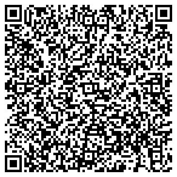 QR-код с контактной информацией организации КАЛИНИНСКИЙ РАЙОН № 90