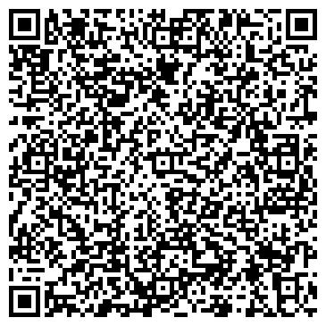 QR-код с контактной информацией организации КАЛИНИНСКИЙ РАЙОН № 29