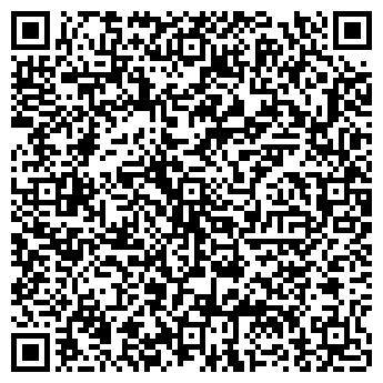 QR-код с контактной информацией организации КАЛИНИНСКИЙ РАЙОН № 42