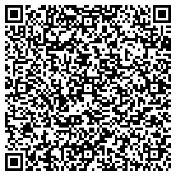 QR-код с контактной информацией организации КАЛИНИНСКИЙ РАЙОН № 46