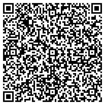 QR-код с контактной информацией организации АЛМАТЫ, ГОРСТРОЙ МАК АО