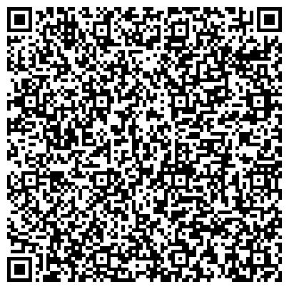 """QR-код с контактной информацией организации """"№59"""", СПБ ГБУЗ"""