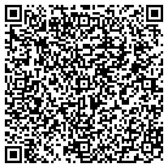 QR-код с контактной информацией организации КАЛИНИНСКИЙ РАЙОН № 76