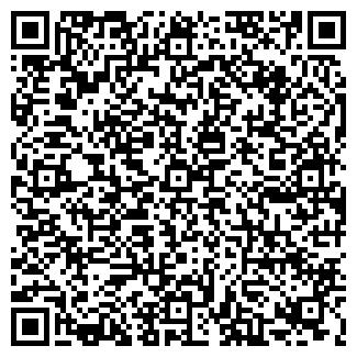 QR-код с контактной информацией организации № 54