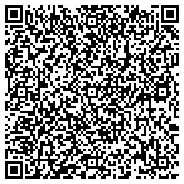 QR-код с контактной информацией организации АЛМАТЫ, НАН ОБЪЕДИНЕНИЕ ТОО ХЛЕБОЗАВОД № 5