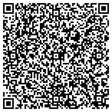 QR-код с контактной информацией организации АЛМАТЫ, ТРАНС ИНОСТРАННОЕ ПРЕДПРИЯТИЕ ДТОО ИП