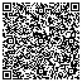 QR-код с контактной информацией организации БЕРКАНА