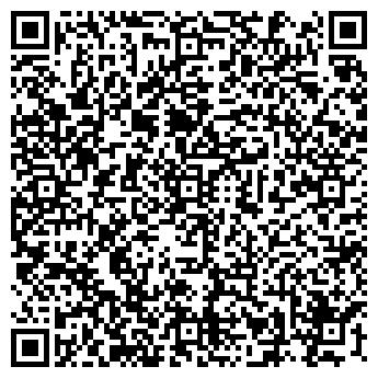 QR-код с контактной информацией организации ТОНУС ЦЕНТР