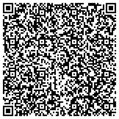 QR-код с контактной информацией организации КАЛИНИНСКОГО РАЙОНА МОЛОДЕЖНАЯ КОНСУЛЬТАЦИЯ ДЛЯ УЧАЩЕЙСЯ МОЛОДЕЖИ