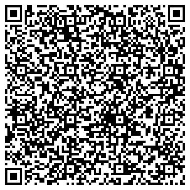 QR-код с контактной информацией организации ДАНЕКЕР ИНСТИТУТ МЕЖДУНАРОДНОГО ПРАВА И МЕЖДУНАРОДНОГО БИЗНЕСА