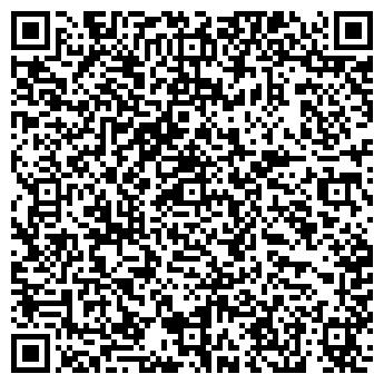 QR-код с контактной информацией организации БАЛТ-ОПТИКА, ООО