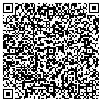 QR-код с контактной информацией организации ОПТИКА-BEST САЛОН