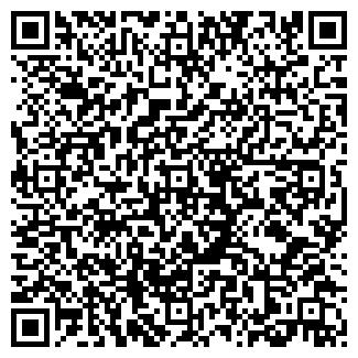 QR-код с контактной информацией организации LOOX