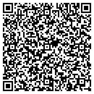 QR-код с контактной информацией организации № 45, ГУП