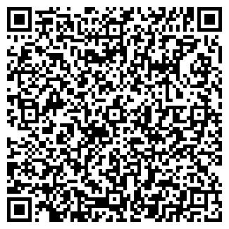 QR-код с контактной информацией организации № 151, ГУП